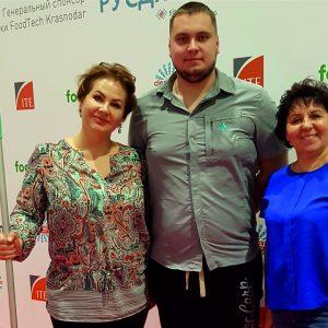 Выставка индустрии чистоты «КлинЭкспо»