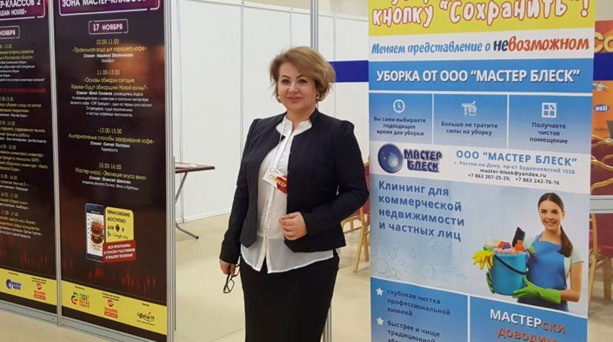 16 ноября 2017 — участие в выставки «HoReCa-Don» 2017 (Ростов-на-Дону)